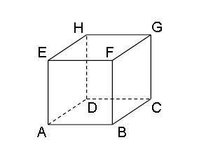 abitur mathematik abi 2016 geometrie i teil a rmg wiki. Black Bedroom Furniture Sets. Home Design Ideas